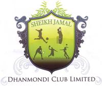 Sheikh Jamal DhC - Logo