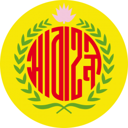 Abahani Dhaka - Logo