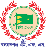 Rahmatganj MFS - Logo