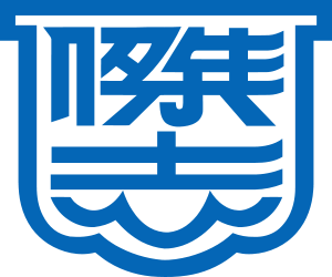 Kitchee SC - Logo