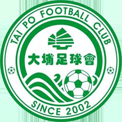 Tai Po FC - Logo