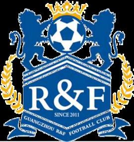 R&F U19 - Logo