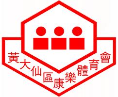Wong Tai Sin - Logo