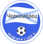 Chernomorets N. - Logo