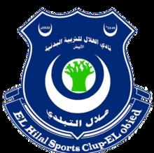 Hilal Ubayyid - Logo
