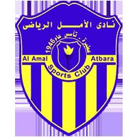 Al Amal Atbara - Logo