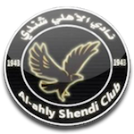 Ahli Shandi - Logo