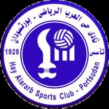 Hay Al Arab PS - Logo