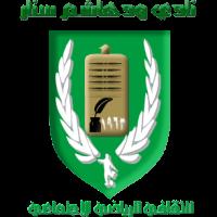 Wad Hashem Senar - Logo