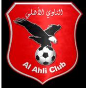 Ahli Khartoum - Logo