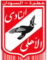 Ahli Atbara - Logo