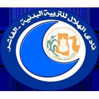 Hilal Al Fasher - Logo