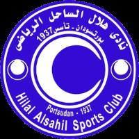 Hilal Al Sahel - Logo