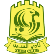 Al Seeb SC - Logo