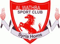 Wathba Homs - Logo