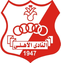 Al Ahli Benghazi - Logo