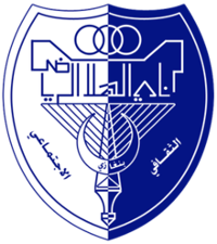 Hilal Benghazi - Logo