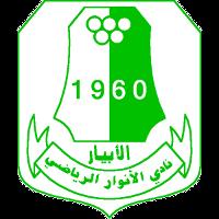 Al Anwar - Logo