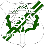 Al Akhdar SC - Logo