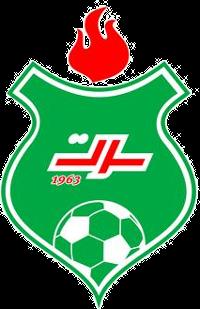 Khaleej Sirte - Logo