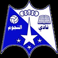 Nujoom Ajdabiya - Logo
