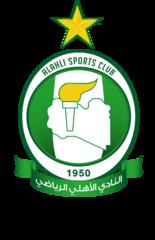 Al Ahli Tripoli - Logo