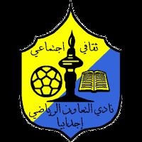 Al Taawun (LIB) - Logo