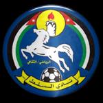 Al Salt - Logo