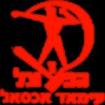 Hapoel Iksal - Logo