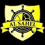 Sahel (SYR) - Logo