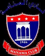 Manama Club - Logo