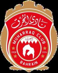 Muharraq SC - Logo
