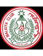 Malkiya - Logo