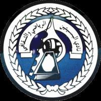 Busaiteen - Logo