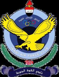 Quwa Al Jawiya - Logo