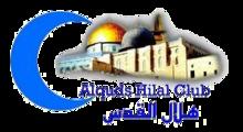 Hilal Al Quds - Logo