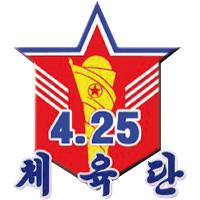 April 25 - Logo