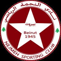 Nejmeh Beirut - Logo