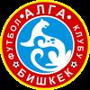 Alga Bishkek - Logo