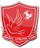 Horoya AC - Logo