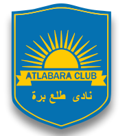 Atlabara Juba - Logo