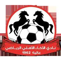Al Ikhaa Al Ahli - Logo