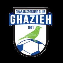 Shabab Al Ghazieh - Logo