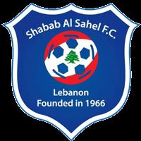 Shabab Al Sahel - Logo