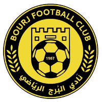 Al Bourj Beirut - Logo