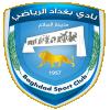 Baghdad SC - Logo