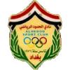 Hedood Baghdad - Logo
