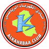 Kahraba Baghdad - Logo