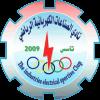 Al Sinaat SC - Logo